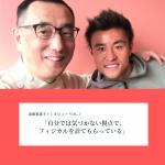 遠藤翼選手インタビュー (vol.7)~サッカー選手のキャリア